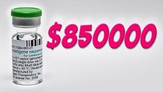 САМОЕ ДОРОГОЕ ЛЕКАРСТВО В МИРЕ — $850 тысяч  ДОЛЛАРОВ ЗА ОДНУ ДОЗУ...