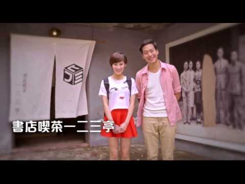 KAOHSIUNG Taiwan Title 02 01
