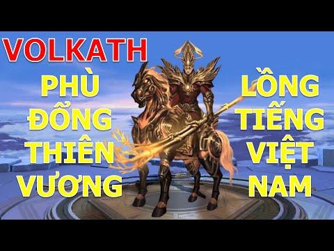 Trang phục thứ 3 của Việt Nam Volkath Phù đổng thiên vương ra mắt lồng tiếng Việt