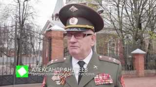 видео Клинский краеведческий музей
