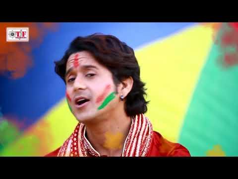 Pankaj Abhiyanta Anjali Tiwari Holi Song !! Holi Khele Nandlal !! Bhojpuri Holi Video Song 2018