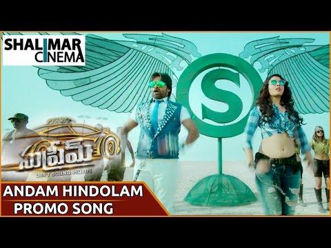 Andam Hindolam Video Song Trailer    Supreme Movie Songs    Sai Dharam Tej, Raashi Khanna