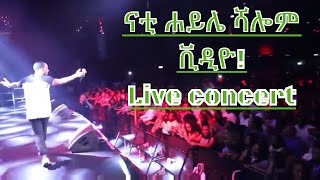 Nati Haile - Shalom  - (Official Music Video) - New Ethiopian Music 2016