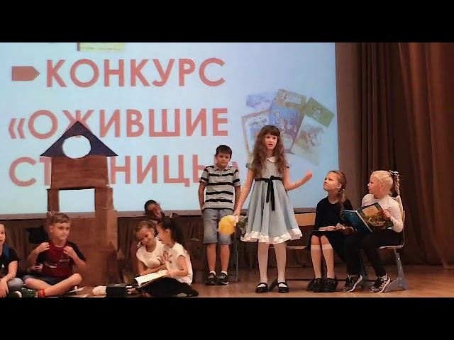 """Изображение предпросмотра прочтения – «3 """"Б"""" класс» читает произведение «А что у вас?» С.В.Михалкова"""