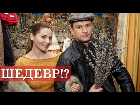 Поймать Кайдаша (Спіймати Кайдаша) (2020) - Обзор сериала