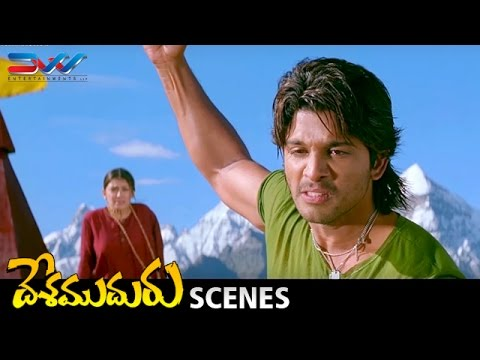 desamuduru telugu movie