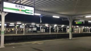 『AT-700形・快速 AIZUマウントエクスプレス』2016/11/20(会津鉄道・会津若松駅)