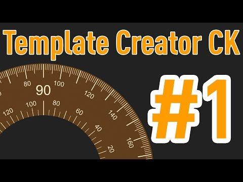 Template Creator CK - конвейер шаблонов для CMS Joomla / обзор