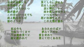 天童よしみさん「ニュー・バージョン」
