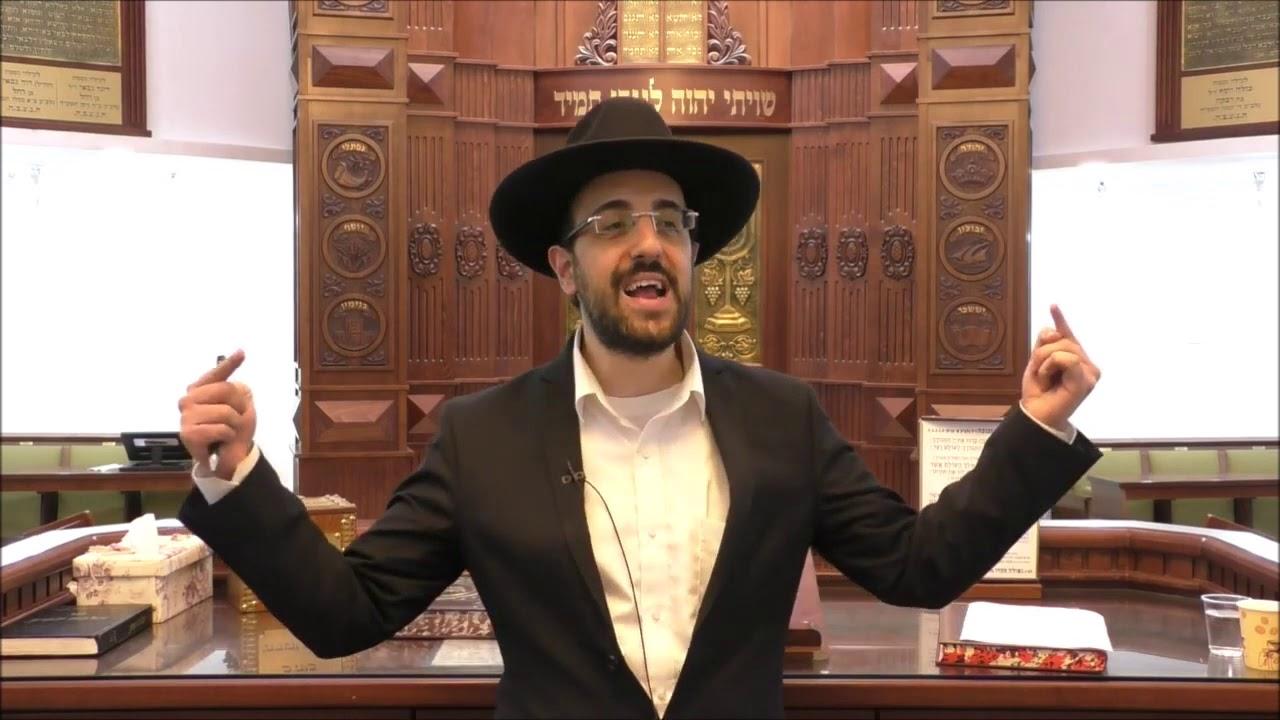 """הרב מאיר אליהו שליט""""א - מעשר כספים - משכן יהודה - פנחס תשע""""ט"""