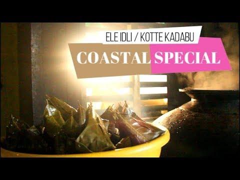 KOTTE KADABU | ELE IDLI | COASTAL SPECIAL | COOKING PROCESS