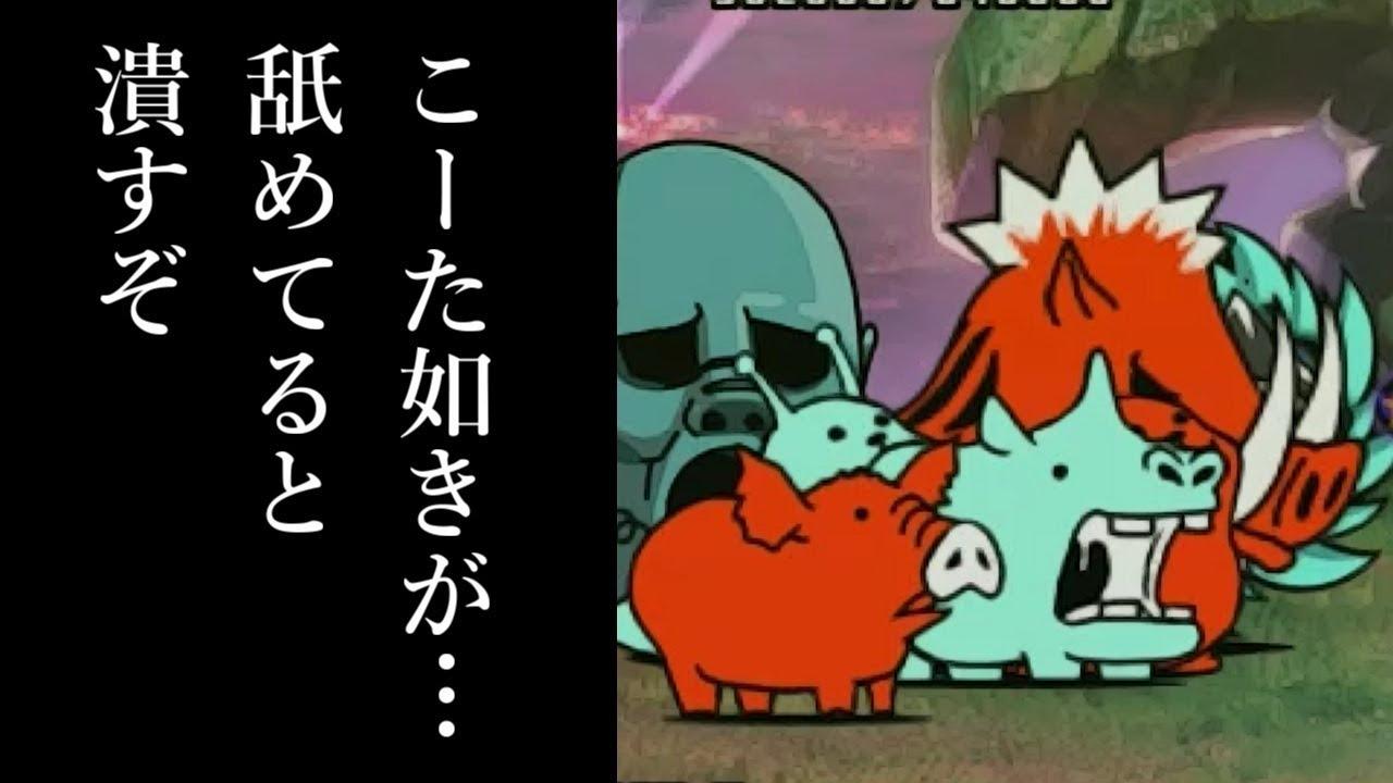 戦争 魔 大 剣士 ネコ にゃんこ