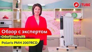Видеообзор обогревателя Polaris PMH 2007RCD с экспертом «М.Видео»