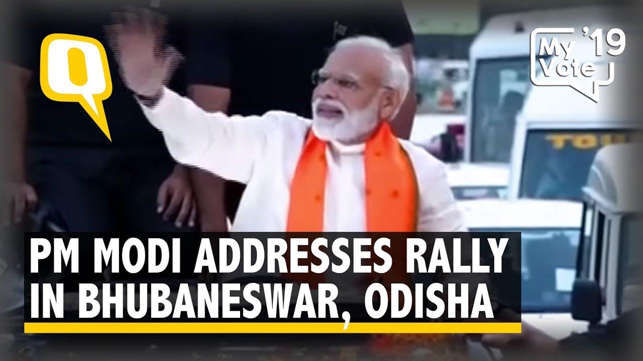 PM Modi Addresses Rally in Bhubaneswar, Odisha