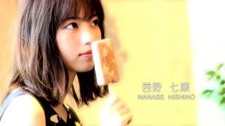 """ノンノ10月号""""七瀬はふわもこ小物LOVER""""では、この秋とにかく大人気の..."""