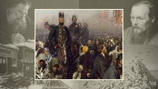 Часть 2. Фильм 6-2. Изобразительное искусство Российской империи 2-й половины XIX в.