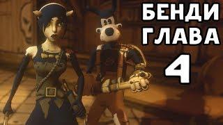 видео Глава 4. ИНДИКАТОР ОБЪЕМА ТИКОВ