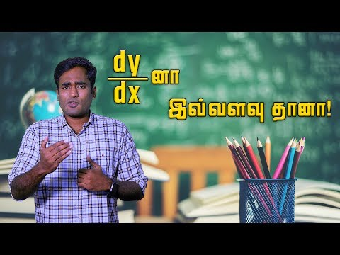 Download dy/dx னா இவ்வளவு தானா? | Basics of Calculus | LMES Mp4 baru