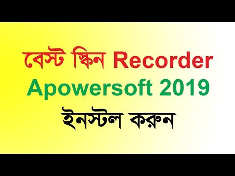 Install Apowersoft Screen Recorder Pro 2019 With Crack