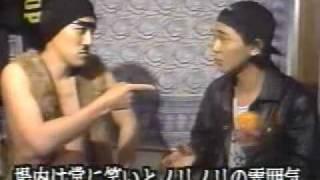 電気グルーヴ ピエール瀧の家にアポなし訪問 ピエール瀧 動画 30