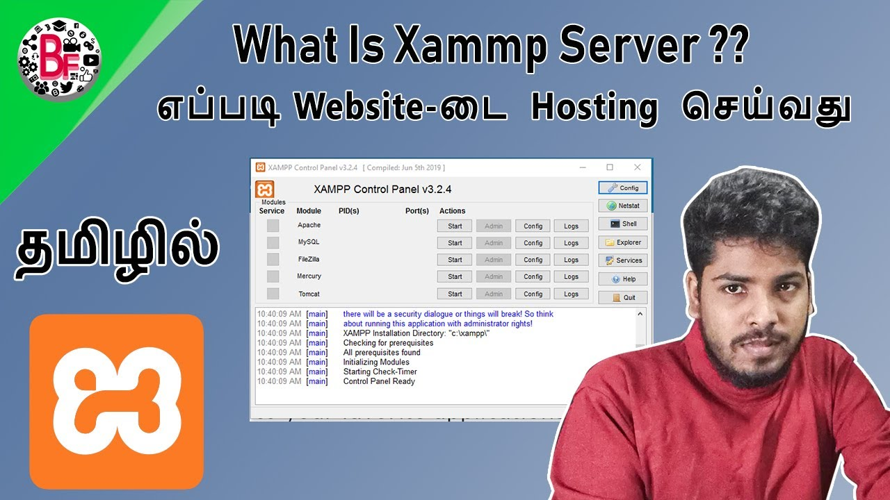 What Is XAMMP Server ? (2020) - தமிழில்