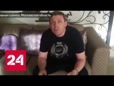 Смотреть Подмосковный коттедж чиновника Росреестра был напичкан деньгами онлайн