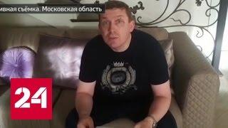 видео Росреестр