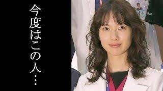 女優、戸田恵梨香(29)と俳優、成田凌(23)が真剣交際しているこ...