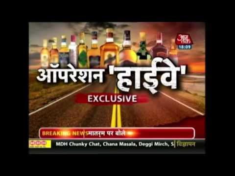 Special Report: Operation Highway Liquor Ban Reality Check Supreme Court