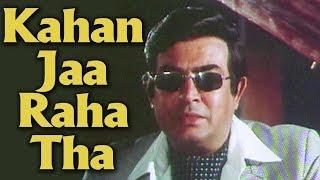 Kahan Jaa Raha Tha - Old Sad Songs | Kishore Kumar | Sanjeev Kumar | 80's Hits | Qatl