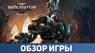 Обзор Warhammer 40.000: Inquisitor - Martyr