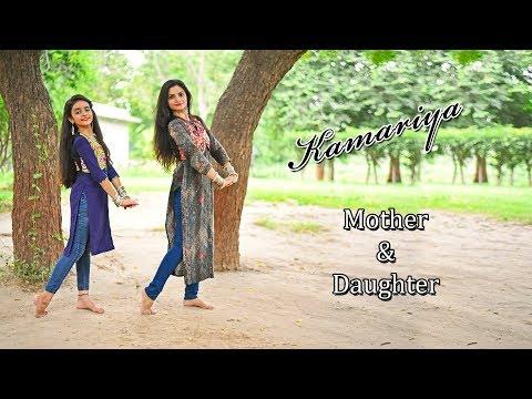 Kamariya Mitron Movie
