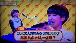「音楽クイズSP」第6問出演部分.
