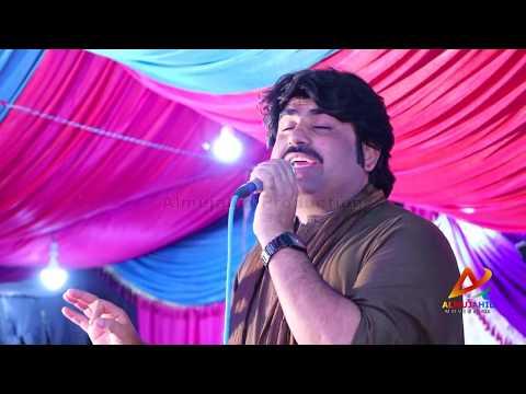 Beautiul Saraiki Wedding Dance Video  Song Ameer Niazi Download Latast Saraiki Eid Song 2018