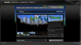 видео урок как купить игры в стиме
