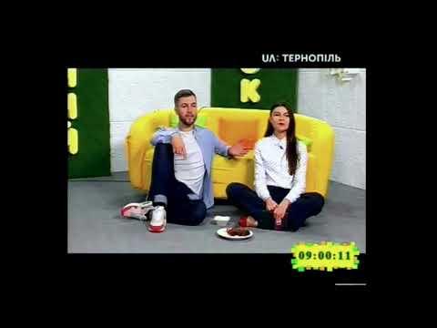 UA: Тернопіль: Файний ранок - 16.10.2019