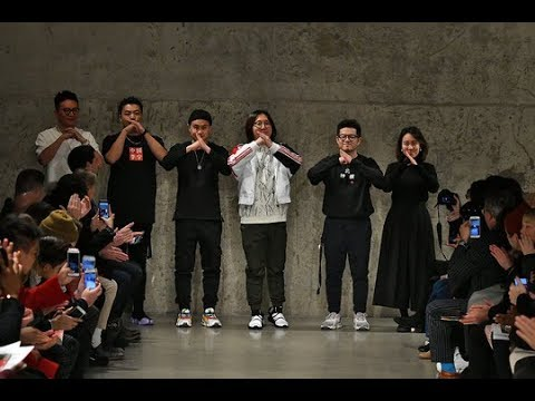 China Day e-Volution at 2018 New York Fashion Week!