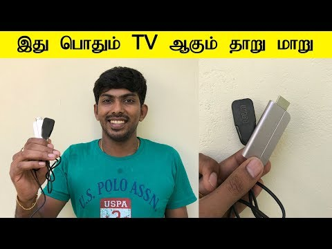 Super Tech | Wireless WiFi HDMI Adapter Display Dongle Receiver | TTG