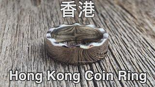 Hong Kong Coin Ring with Silver inner band. Making process