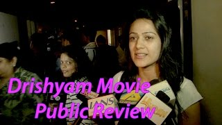 Drishyam Movie Public Review