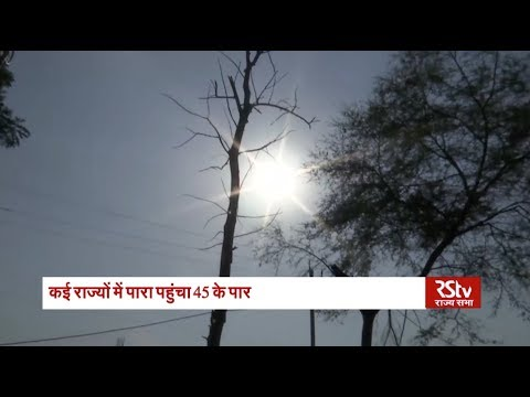 Heat wave grips several parts of India