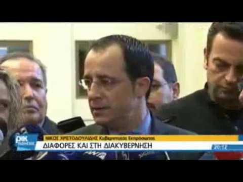 10.01.2017 - 20:00 Cyprus news in Greek (more to follow) - PIK