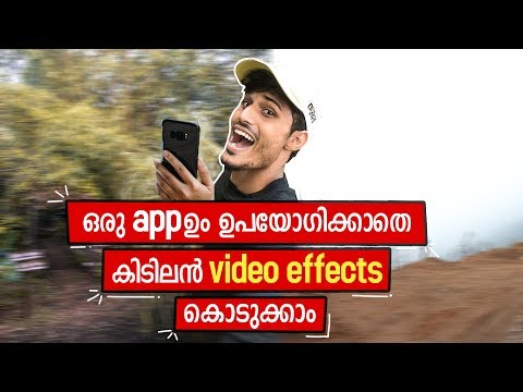 7 Easy Video Transition effects (no app needed) 😍| Malayalam Videography Tutorial thumbnail