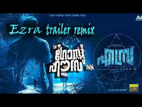 Ezra Trailer Remix - In ghost house Inn