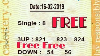 Thailand Lottery Lucky Number date 01.03.2019.New game Show My Game Papers thai luck Papers new free