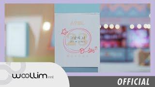 """러블리즈(Lovelyz) """"治癒(치유)"""" Teaser (Short ver.)"""