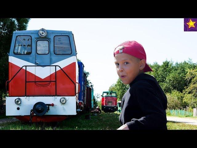 Крутые ПОЕЗДА для детей или Как ИГОРЮША Водит симулятор ЛОКОМОТИВА?