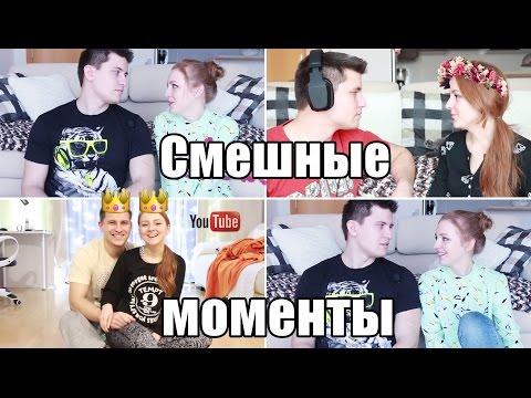 Я и катя😈🐺 - YouTube