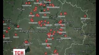 видео Google Com Ua Украина Поисковая Система
