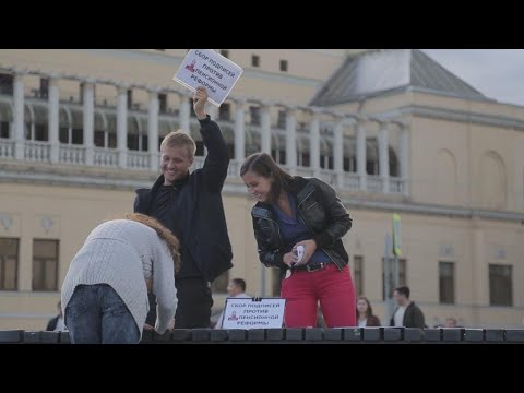 Anger at Russian pension reform gives hope to opposition